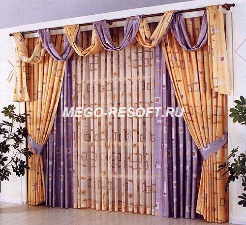 Дизайн современных штор в гостиную фото